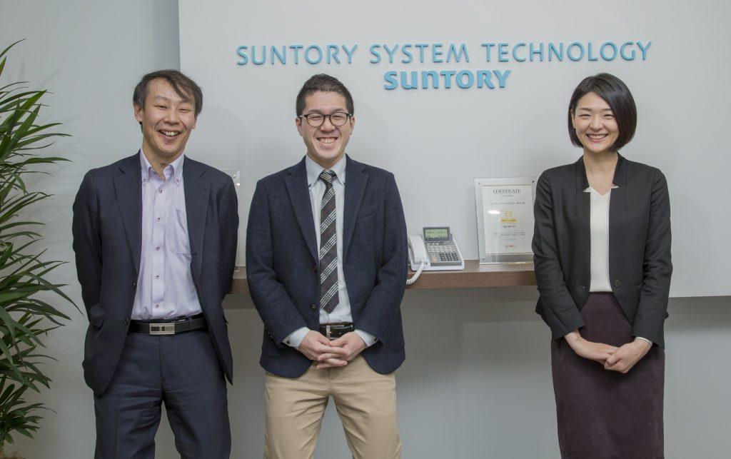 サントリー システム テクノロジー